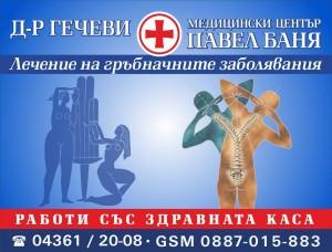 10608789_734083746670797_8582230357124380863_o